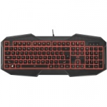TRUST GXT 830 Gaming Keyboard UKR